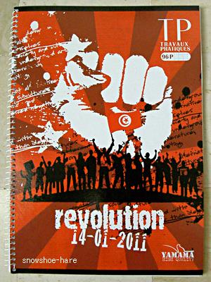 ジャスミン革命ノート?
