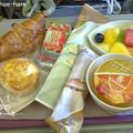 Photos: ドバイ→チュニス・最初の機内食