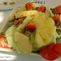 トロピカルサラダ