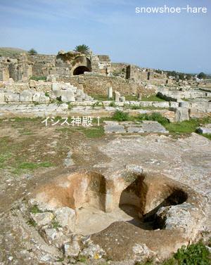 奥から:劇場・イシス神殿・噴水跡?