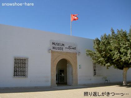 エル・ジェム博物館入口