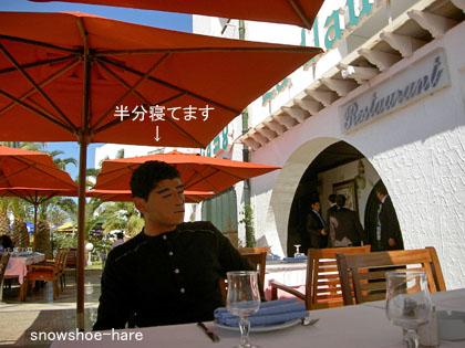 レストランの外席