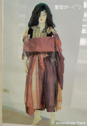 未婚女性の衣装