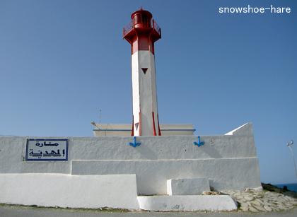 マハディアの灯台