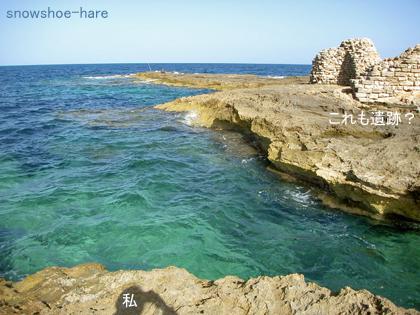 地中海って色がきれいだなー