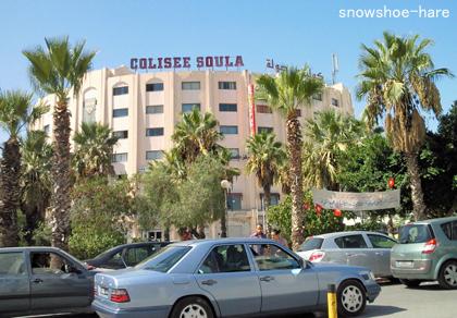 Colisee Soula