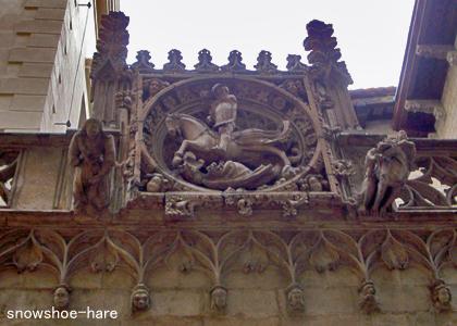 サン・ジョルディの像