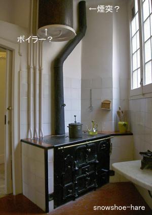 昔の台所1