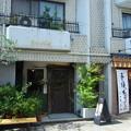 Photos: 20120904_142857