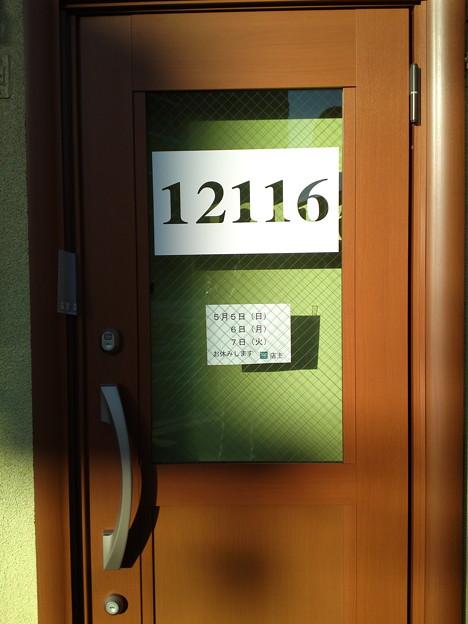 ドア出入り口
