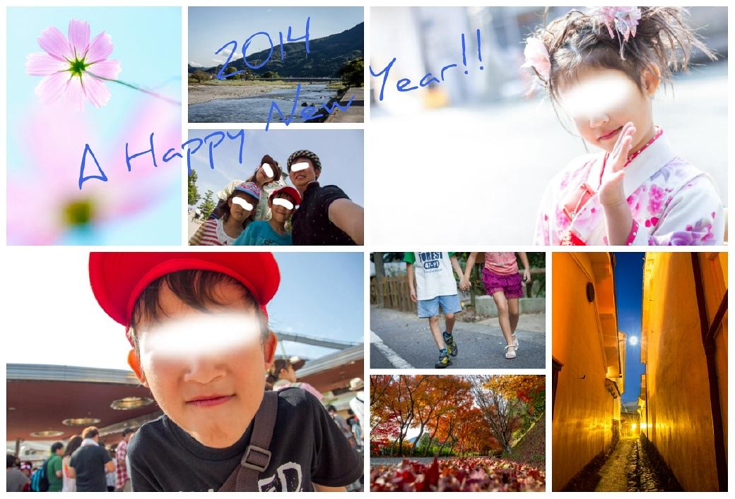 写真: collage