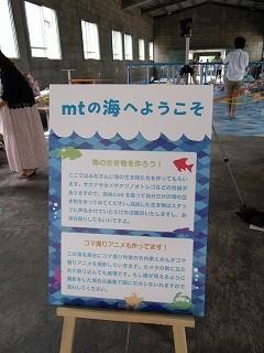 MT工場見学 (7)