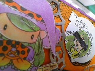 geko先生のスタンプでカード(一部)