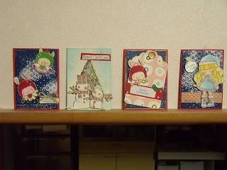 クリスマスATC追加