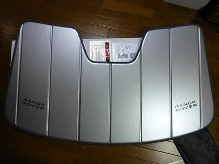 P1000734 (1)