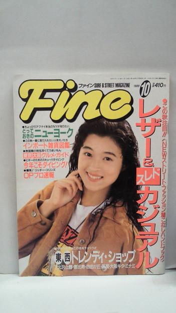 宇徳敬子の画像 p1_33