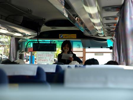 ツアーバスの中2