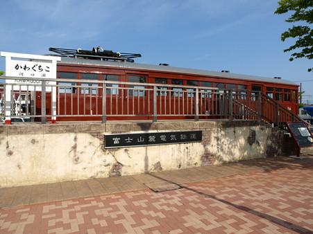 河口湖駅にて(31)