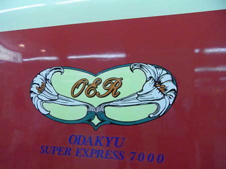 7000形(新宿駅)1