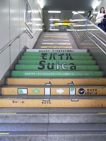 横浜線新横浜駅階段