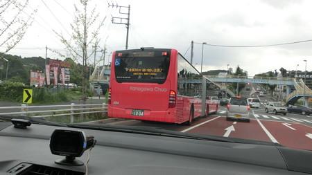 神奈中連節バス1