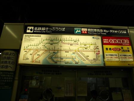名鉄路線図