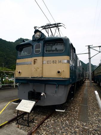 佐久間レールパーク5