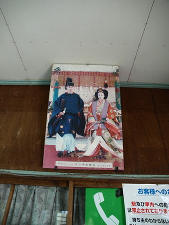 小和田駅34