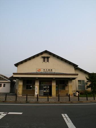 牛久保駅32