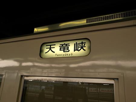119系(豊橋駅)
