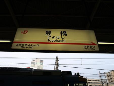 豊橋駅名標2