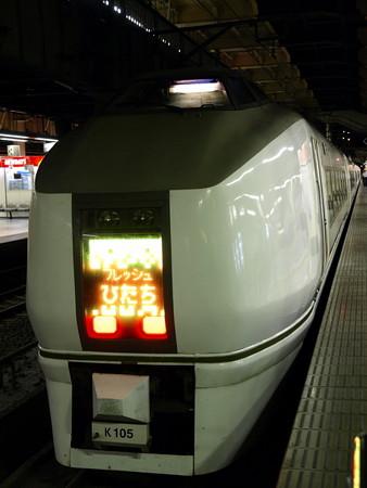 651系(上野駅)5