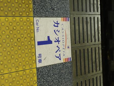 上野駅10