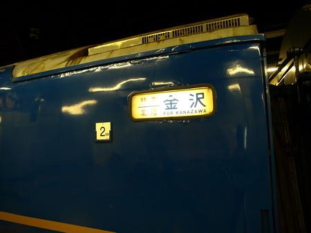 スハネ14-701(上野駅)1