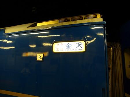 スハネ14-759(上野駅)1