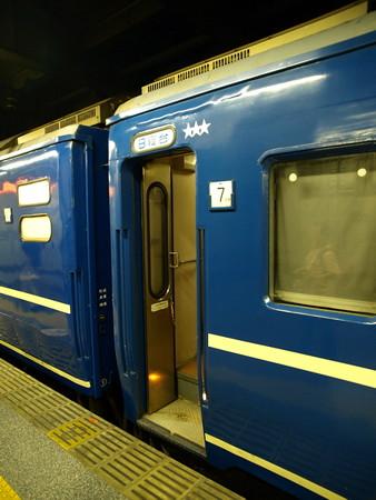 オハネ14-63(上野駅)3