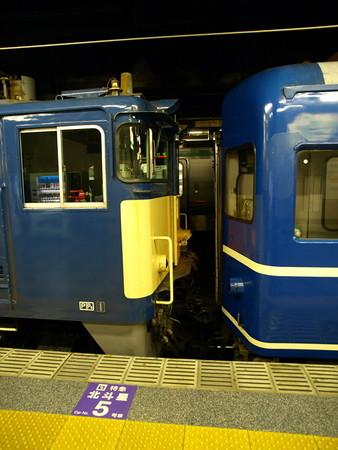 EF64-1051+スハネフ14-30(上野駅)