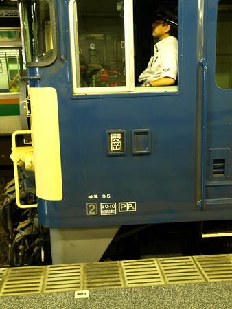 EF64-1051(上野駅)2