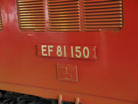 EF81-150(金沢駅)1