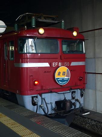 EF81-150(金沢駅)2