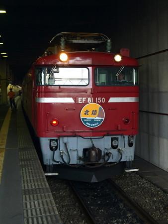EF81-150(金沢駅)3