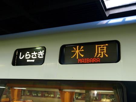 683系(金沢駅)3