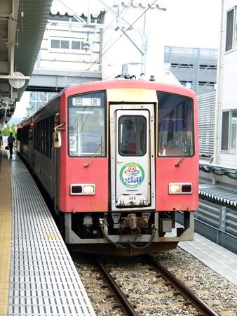 キハ120系(富山駅)1