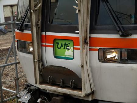 キハ85系(富山駅)13