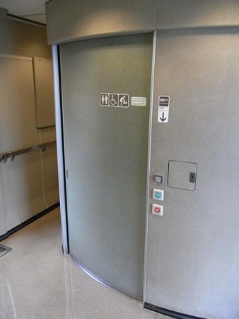 キハ85系トイレ(1)