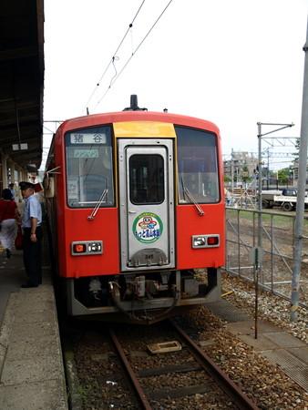 キハ120系(富山駅)