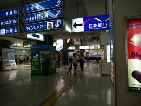 富山駅改札口5