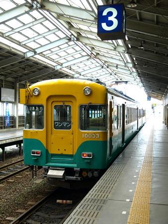 電鉄富山駅6