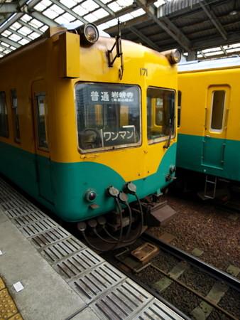 電鉄富山駅15