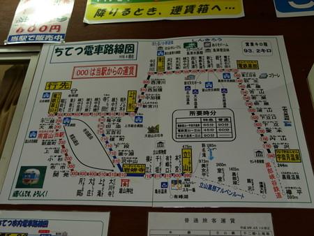 南富山駅11